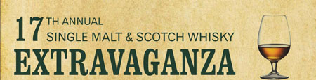 17th Whisky Extravaganza Giveaway