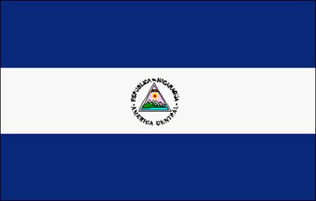 Nicaragua Flag