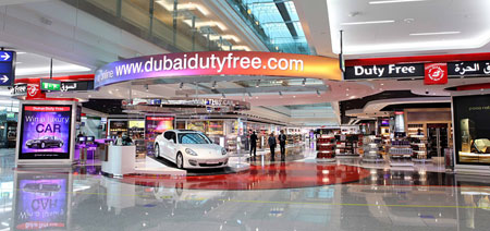 Dubai Duty Free Cigar Shop