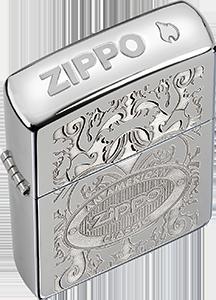 Zippo Cigar Lighter